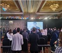 بدء المؤتمر الصحفي للشركة المتحدة بدقيقة حداد على روح سمير غانم