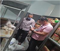 إعدام 3 أطنان من اللحوم والسلع غير الصالحة للاستهلاك الآدمي بالدقهلية