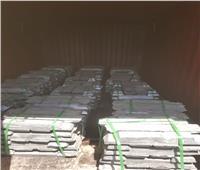«جمارك الصادر» ببورسعيد تضبط محاولة تهريب كمية من قوالب الرصاص الخام