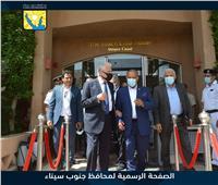 محافظ جنوب سيناء: نعمل على إحداث طفرة في السياحة الصحية والاستشفائية