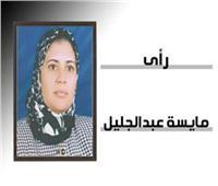 مايسة عبدالجليل تكتب: «إخوات» حورية فرغلي