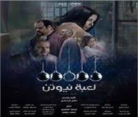 بالفيديو  محمد التاجي: مسلسل «لعبة نيوتن» أشبه بالإدمان لدى المشاهدين