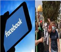 مصري يعمل بفيسبوك يقود حملة تتهم الشركة بالانحياز ضد العرب والمسلمين