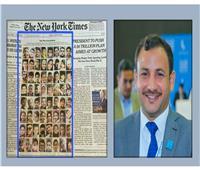 """الـ""""سوشيال ميديا"""" تهدد عرش كبريات الصحف العالمية"""