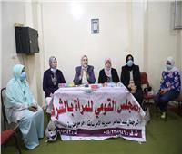 «القومي للمرأة» ينظم حملة «احميها من الختان» في الشرقية