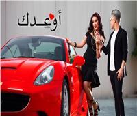 شاهد| البرومو الدعائي لأغنية عمرو كمال وسمية الخشاب «أوعدك»