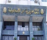 متهم بسرقة سيارة ينتحر شنقاً داخل قسم شرطة بـ«الإسماعيلية»