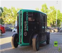 شركة روسية تعرض سيارة كهربائية ذاتية القيادة | فيديو
