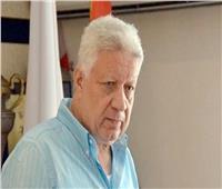 بيان جديد لمرتضى منصور بعد إلغاء إيقافه