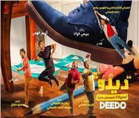 فيلم «ديدو» يتقدم علي فيلم «أحمد نوتردام»