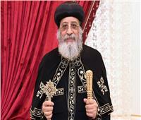 البابا تواضروس يحي ذكري دخول العائلة المقدسة مصر بالانبا رويس