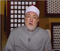 خالد الجندى: شجاعة التجديد أهم عوامل تجديد الخطاب الدينى.. فيديو