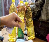 اتحاد الصناعات يكشف أسباب ارتفاع سعر الزيت.. فيديو