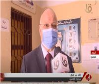 محافظ القاهرة: تطبيق جميع الإجراءات الاحترازية بالمدارس خلال امتحانات الإعدادية