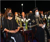 وزيرة الهجرة: المصريون بالخارج مستعدونلترويج مسار العائلة المقدسة