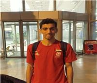 عبد الرحمن وائل يعود من لندن ويلحق ببعثة التايكوندو للسنغال غدا