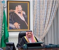 «الوزاريالسعودي»يؤكدعلىتعميقالتعاونلدعممسيرةالعملالمشترك