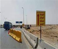 تحويلات مرورية لتنفيذ أعمال تطوير وإزدواج طريق «6 أكتوبر - الواحات»