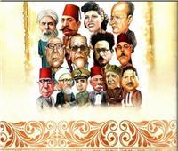 ضمن سلسلة رؤية..مجلس الشؤون الإسلامية يصدر كتاب «شخصيات مصرية لها تاريخ»