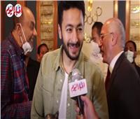 حمادة هلال: ماليش أعداء.. ونجاح «المداح» كان مفاجأة حلوة| فيديو