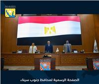 محافظ جنوب سيناء: شراء 1030 وحدة سكنية في أبورديس وأبوزنيمة من الإسكان