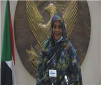 وزيرة الخارجية السودانية: وجدنا تضامنًا من دول غرب أفريقيا بشأن سد النهضة