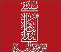 جلسات علمية وورش فنية متخصصة في ملتقى «الخط العربي»