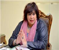 وزيرة الثقافة تتابع أعمال دار الكتب والوثائق القومية