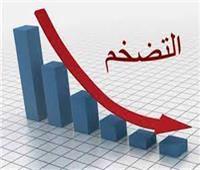 وزيرة التخطيط: انخفاض معدل التضخم إلى 4.4% على أساس سنوي