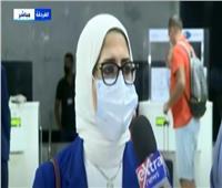 الصحة: إعطاء لقاح كورونا لـ 100% من العاملين في السياحة بالغردقة وجنوب سيناء   فيديو