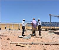 «الأمير» يتفقد محطات تحلية تعمل بالطاقة الشمسية في مطروح
