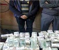 بحصيلة 60 مليون جنيه.. القبض على شقيقين يتاجران في النقد غير المشروع بالمنيا