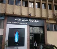 التموين: تعاون مع «اتجاهات» السودانية لتطوير 25 منفذًا للحوم