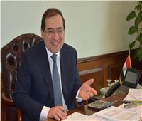 وزير البترول: بروتوكول تعاون بين شركتى غازتك وكارجاس وشركة إكسون موبيل