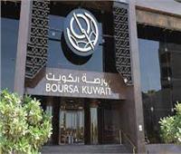 حصاد بورصة الكويت خلال الأسبوع الأول من شهر يونيو