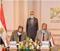 بروتوكول تعاون بين العربية للتصنيع وايفرجرين لتنفيذ الجراجات الذكية