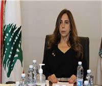 وزيرة الدفاع اللبنانية تبحث مع القائم بالأعمال البريطاني العلاقات الثنائية