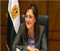 وزيرة التخطيط: تنمية العنصر البشري أمر مهم في عملية الإصلاح والبناء