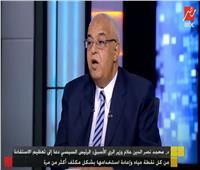 وزير الرى الأسبق: أى تصرف فردى من إثيوبيا يعتبر اعتداءً.. والتدخل الأمريكى مهم
