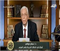 حسام موافى: دخول الجنة مش مضمون ونحتاج للدعاء| فيديو