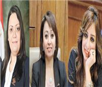 العصر الذهبي للمرأة | تمكين سياسي ولأول في مجلس الدولة والنيابة العامة