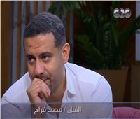 محمد فراج يكشف مفاجأة عن مسلسل «لعبة نيوتن» لم يلاحظها الجمهور