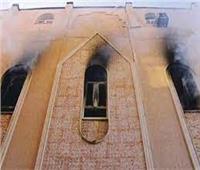 اليوم.. إعادة محاكمة متهم بـ«حرق كنيسة كفر حكيم» في كرداسة
