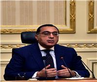 رئيس الوزراء يستعرض جهود لجنة الاستغاثات الطبية خلال شهر مايو الماضي