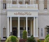 مصادر: تسليم طلاب الثانوية ورقة أسئلة وإجابة مع «التابلت»