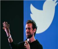رئيس تويتر يدعم عُملة «بيتكوين»