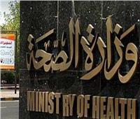الصحة: «صحة المواطن» من أولويات الدولة ضمن استراتيجية الدولة لـ2030
