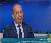 «تطوير العشوائيات»: إعلان مصر خالية من المناطق غير الأمنة بنهاية 2021   فيديو