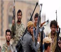 اليمن: نطالب المجتمع الدولي باتخاذ موقف ضد الجرائم الإرهابية لمليشيا الحوثي