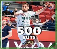 محمد سند يصل إلى الهدف 500 في الدوري الفرنسي لكرة اليد